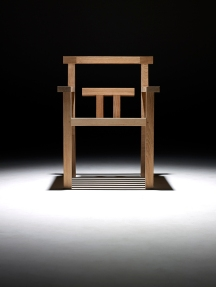 ARM CHAIR - NAR 55